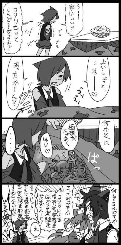 ぺんじっと様.jpg