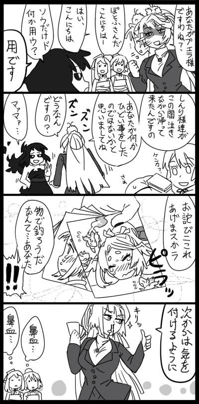 ゆきじ様a.jpg